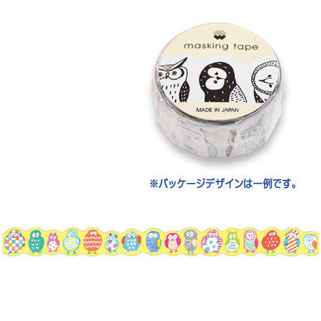 Dress Up Owl Washi Tape • Japanese Washi Tape