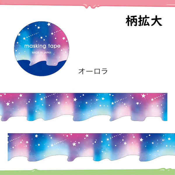 Aurora Die Cut Japanese Washi Tape Mind Wave