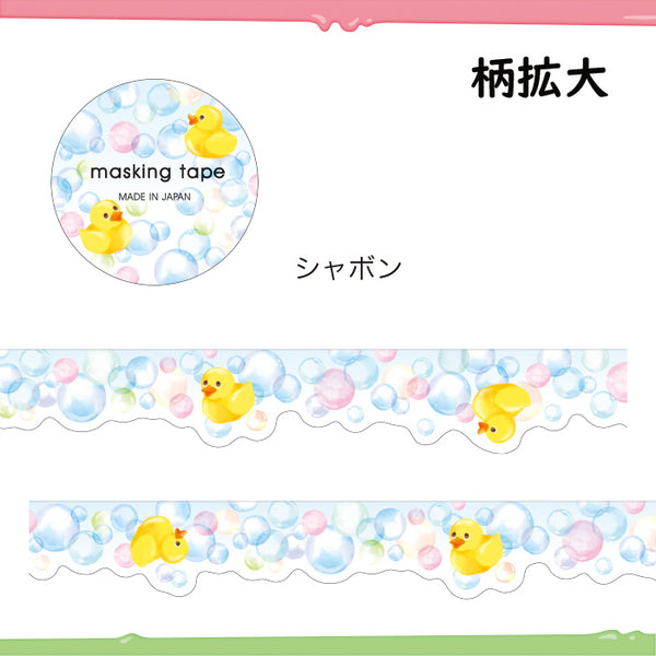 Bubbles Die Cut Japanese Washi Tape Mind Wave