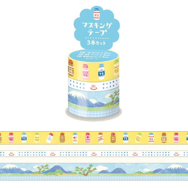 Hot Spring Washi Tape • Japanese Masking Tape