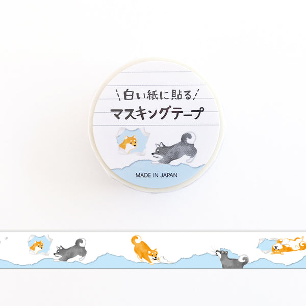 Mind Wave Shiba Dog To Paste Washi Tape - Paste it along the edge of white paper, as if animals are playing on the paper, and the universe is spreading under paper.