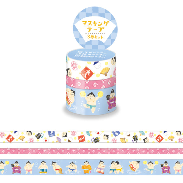 Sumo Wrestler Washi Tape Set of 3