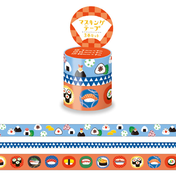 Sushi Washi Tape Set • Mind Wave Japanese Masking Tape (3 rolls)