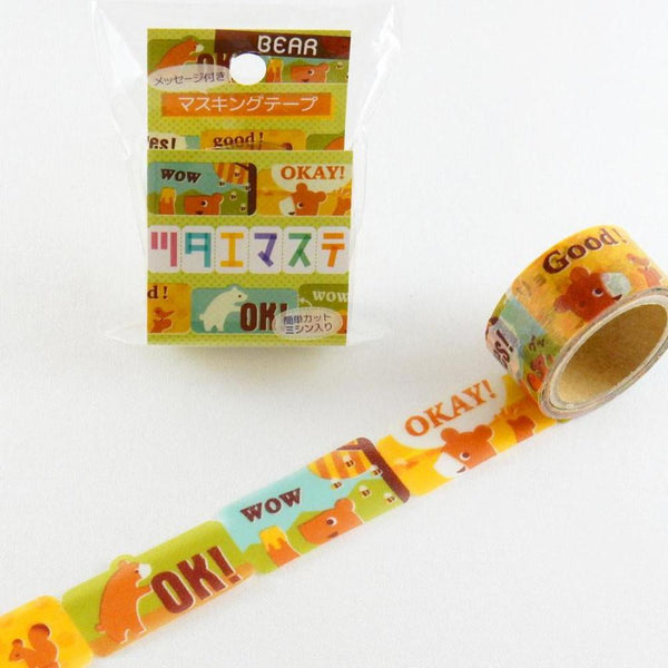 Wow! Good! OK! Yes! Round Top Masking Tape ASAMIDORI Bear