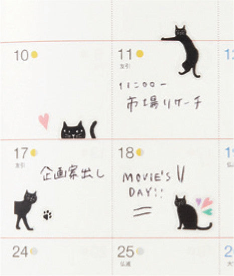 Kitty Cat Schedule Sticker Mini Sticker For Diary Agenda • Mark's Sticker