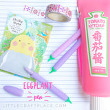 Eggplant Gel Pen School Supplies