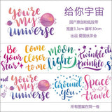 You're My Universe Washi Tape