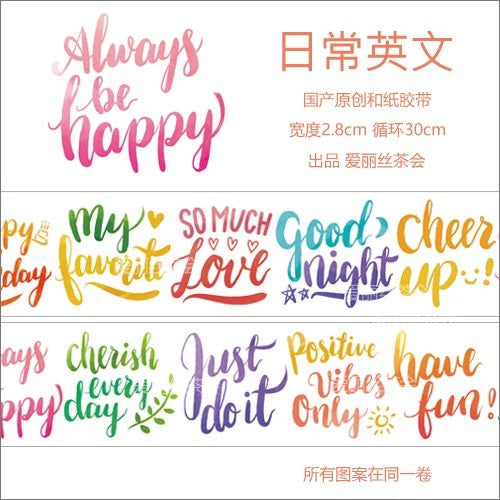 Always Be Happy Washi Tape