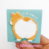 Shiba Inu Butt Sticky Notes Mind Wave