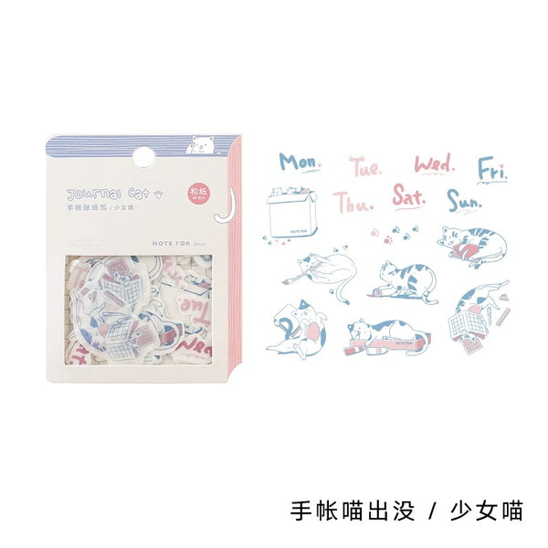 Journal Cat Washi Flake Sticker (45 pieces)