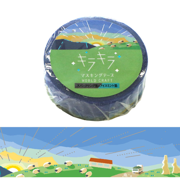 Sunrise Village Field Washi Tape Foil