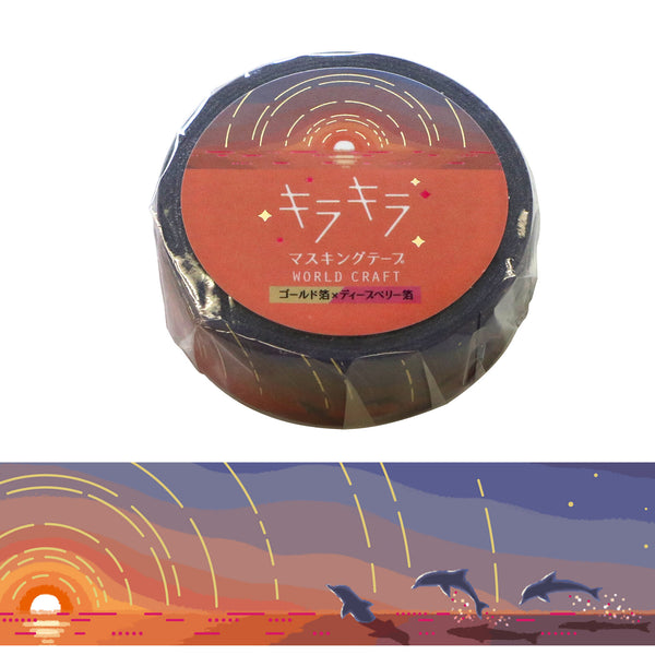 Sunset - dolphin and whale on the ocean horizon Washi Tape Foil