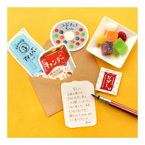 Dagashi Candy Letter Set Writing Papers & Envelopes