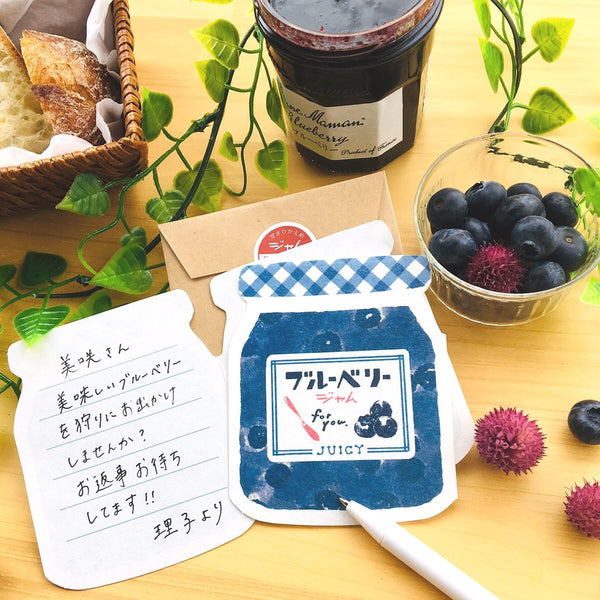 Blueberry Jam Mini Letter Set Writing Papers & Envelopes