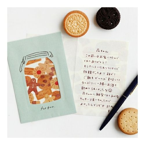 Biscuits Letter Set Writing Papers & Envelopes