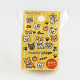 Cat Round Top Masking Tape • Tips Die-Cut Tape Character Series