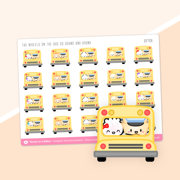 Back To School - School Bus Stickers Wonton In A Million