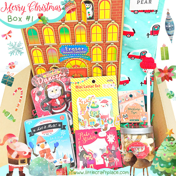 Little Craft Place Merry Christmas Box Little Craft Box