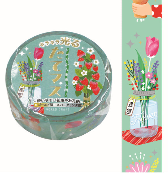 Flowers Washi Tape Foil