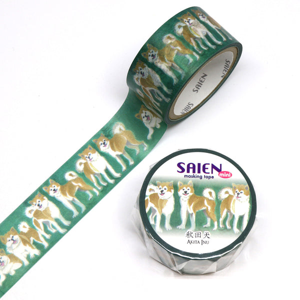 Akita Inu Dog Washi Tape Japanese Washi Tape SAIEN