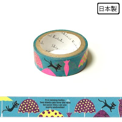 Cat and Many Umbrella Foil Washi Tape • Shinzi Katoh Design