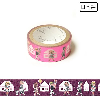 Neighborhood Kids Foil Washi Tape • Shinzi Katoh Design