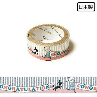 Congratulations Foil Washi Tape • Shinzi Katoh Design