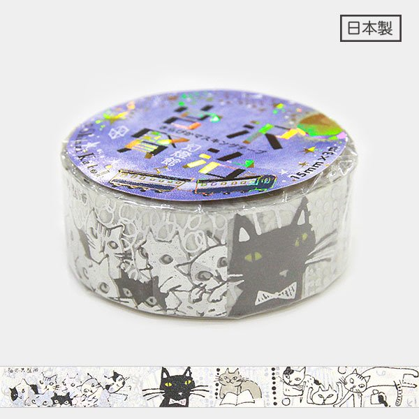 Cat Office Washi Tape Folk Tales & Fictions Book Shinzi Katoh Design