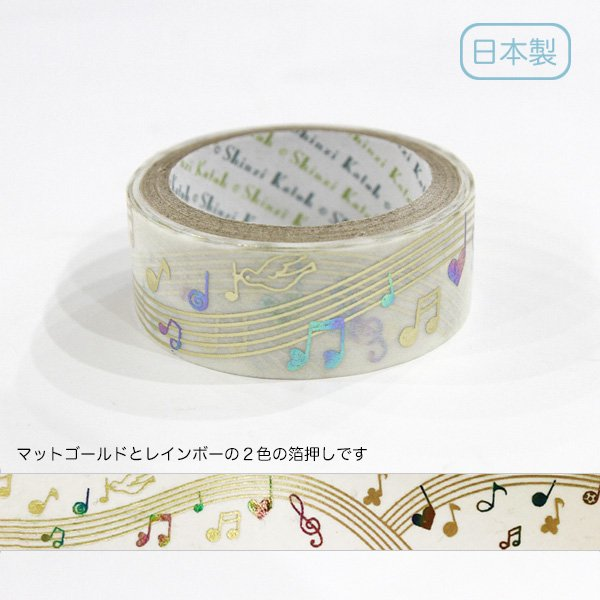 Musical Notes Foil Washi Tape Shinzi Katoh Design