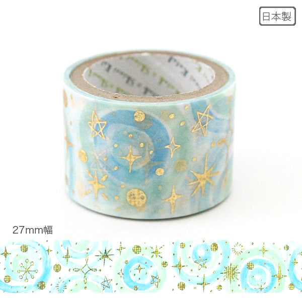 Twinkling Sea Washi Tape Shinzi Katoh Design