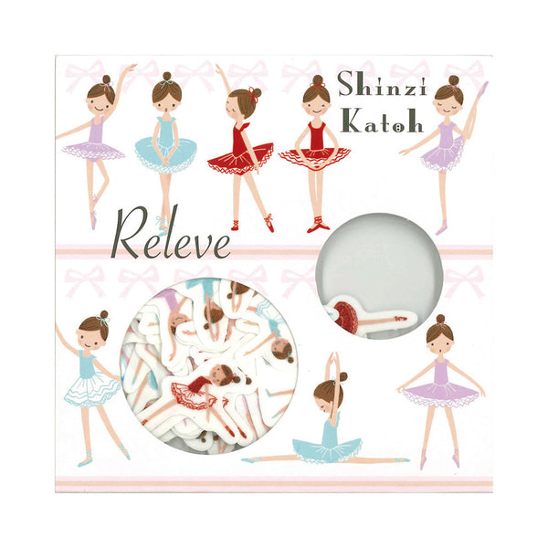 Ballet Dancer Releve Flake Sticker Shinzi Katoh 64pcs