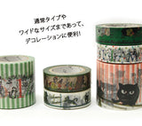 Number Animal Masking Tape • Shinzi Katoh Design Japanese Washi Tape