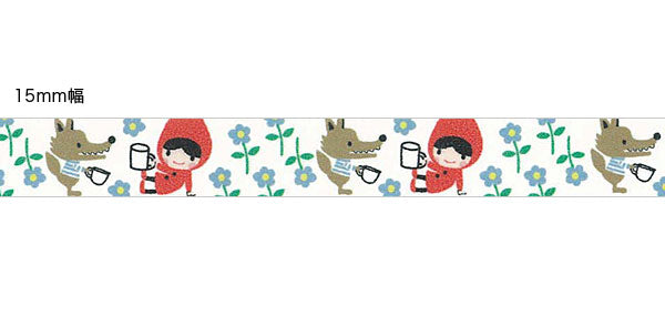 Red Riding Hood Kanpai Cheers Masking Tape