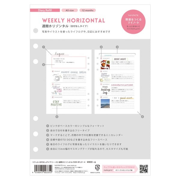 Weekly Horizontal A5 Refill Mark's Pink