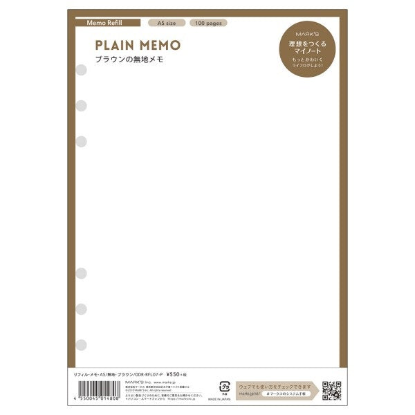 Plain Memo A5 Refill Mark's