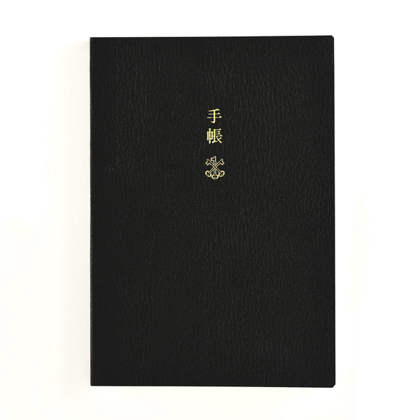 Hobonichi Techo Planner Book (January Start) A6 Size / English / Monday-Start Week