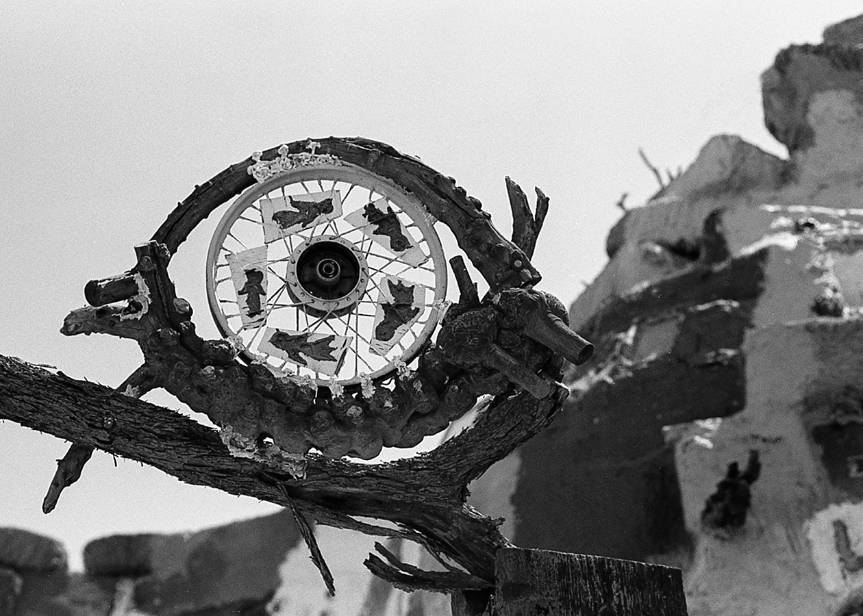 Evil Eye Recycled Scrap Metal Sculpture Print