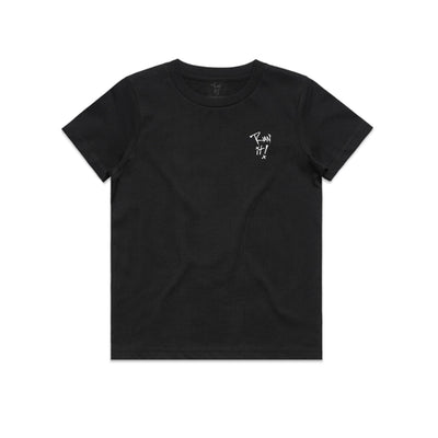 Run It Tee - YOUTH