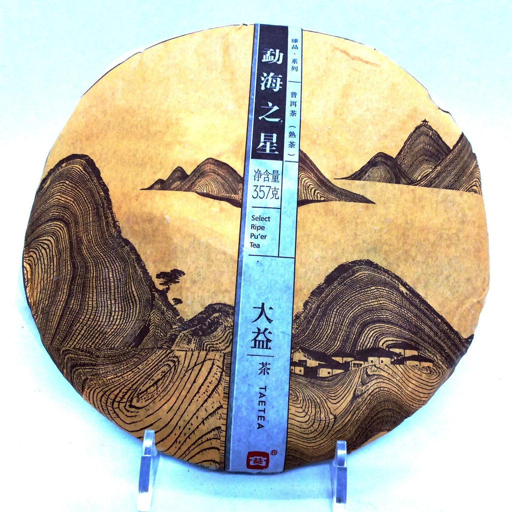 Ripe Pu-erh 2014 Star of Menghai