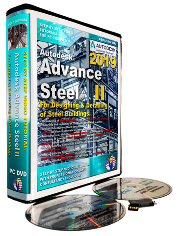 Autodesk Advance Steel 2019. Level II | Buildings