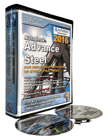 Autodesk Advance Steel 2016. Essentials