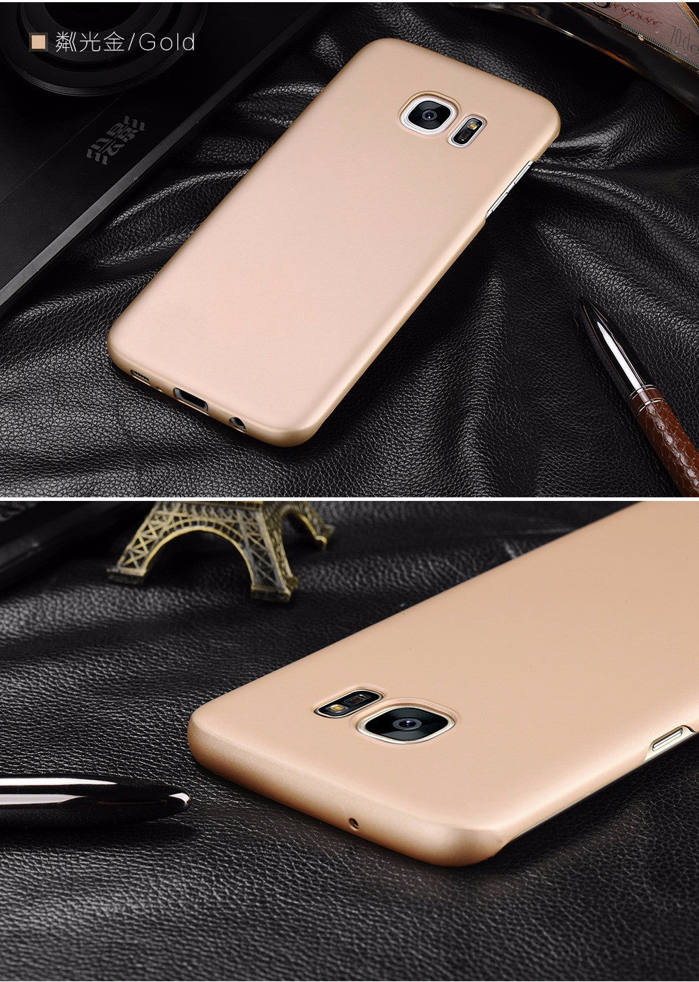 Samsung S7 edge case