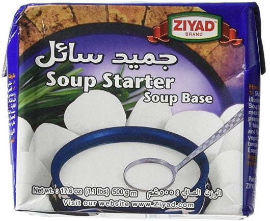 Ziyad Soup Starter Jameed Kishk Concentrate, 1.1 Pound