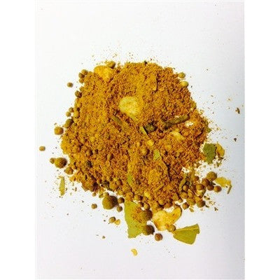 Iraqi Curry Blend (Hot) (بهار طرشي (حار - Aradina Middle Easter and Mediterranean Foods