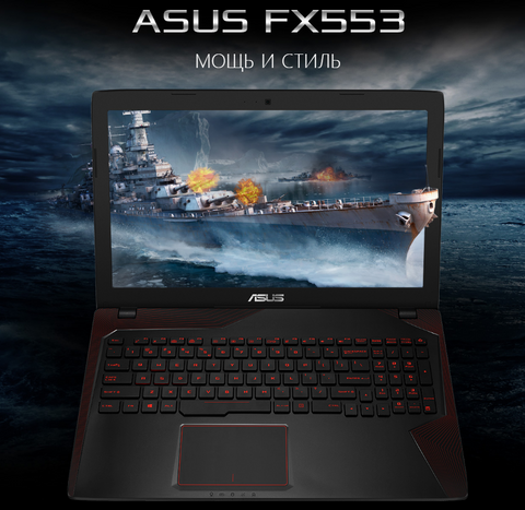 "Asus FX серии FX553VD 15.6"" Core i7-7700HQ 2.8GHz (3.8GHz) 12GB 1TB NVIDIA GeForce GTX 1050 4GB Win10 Ноутбук"
