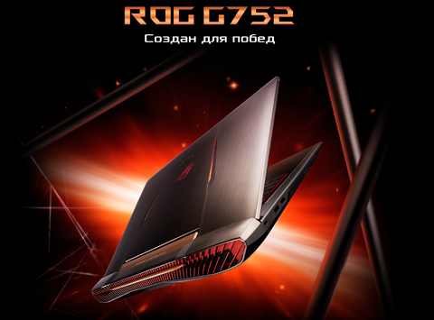"Asus ROG G7252VS(KBL)-GB367T 17.3"" Core i7-7820HK 2.9GHz (3.9GHz) 32GB 1TB + 512GB SSD NVIDIA GeForce GTX 1070 8GB Win10 Игровой Ноутбук"