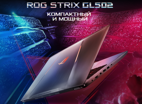 "Asus ROG GL502VM-FY185T 15.6"" Core i7-7700HQ 2.8GHz (3.8GHz) 16GB 1TB + 256GB SSD NVIDIA GeForce GTX 1060 6GB Win10 Игровой Ноутбук"