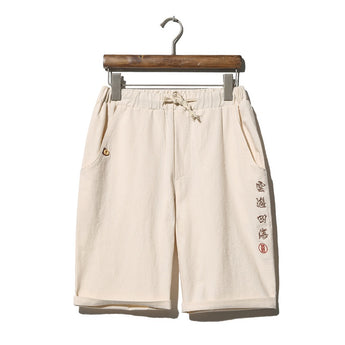 Chinese Embroidered Shorts