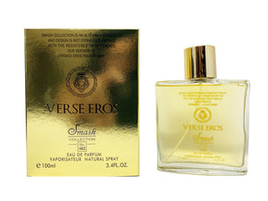 Verse Eros For Women - Inspired by Versace Eros for Women