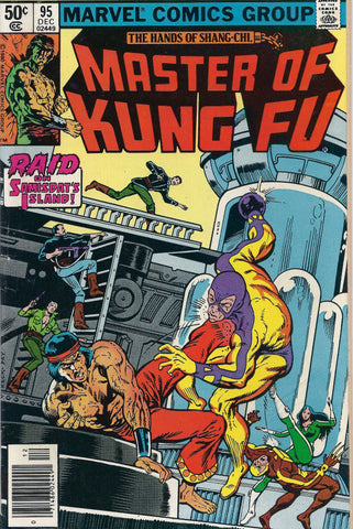 Marvel Comics Master of Kung Fu # 95